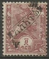 Ethiopia - 1896 Menelik Postage Due (with Askefil Overprint) 4g MH  .    Doig  12 - Ethiopia