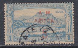 Grèce N° 141 O Partie De Série Surchargée : 5 L Sur 1 D. Bleu, Oblitération Moyenne  Sinon TB - 1900-01 Overprints On Hermes Heads & Olympics