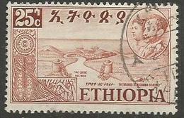 Ethiopia - 1952 Federation With Eritrea 25c  Used  .    Sc 328 - Ethiopia