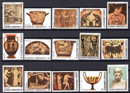 1983 - GRECIA -  Mi. 1531/1545 - MNH -  Mint - (AB/2019....)) - Nuevos