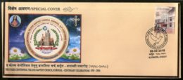 India 2018 Telugu Baptist Church Religion Christianity Special Cover # 18596 - Churches & Cathedrals