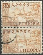 Ethiopia - 1952 Federation With Eritrea 30c Pair Used  .    Sc 329 - Ethiopia