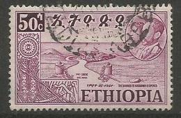 Ethiopia - 1952 Federation With Eritrea 50c Used  .    Sc 330 - Ethiopia