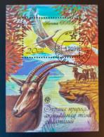 RUSSIA 1990 - BL 218- Nature Conservancy - Canceled - Blocchi & Fogli