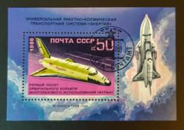 "RUSSIA 1989 - BL 208 - First Flight Of The Orbital Spaceship ""Buran"" - Canceled - Blocchi & Fogli"