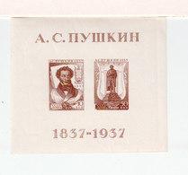Russie. Bloc Exposition Pouchkine 1837-1937 Neuf, Gomme, Sans Charnière.(2454x) - 1923-1991 URSS