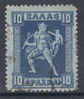 Grèce N° 193a O  10 D. Bleu Sur Azuré Format Réduit, Oblitération Légère Sinon TB - Grèce