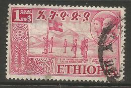 Ethiopia - 1952 Federation With Eritrea $1 Used  .    Sc 333 - Ethiopia
