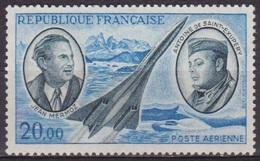 Aéropostale - Mermoz, Saint Exupéry - FRANCE - Supersonique Concorde - Aviation - N° 44 ** - 1970 - 1960-.... Neufs