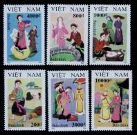 Vietnam Viet Nam MNH Perf Stamps 1993 : Tam Cam - Vietnamese Legend / Costume (Ms658) - Vietnam
