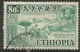 Ethiopia - 1952 Federation With Eritrea 80c Used  .    Sc 332 - Ethiopia