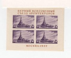 Bloc Mockba 1937. 1er Congrés Panunioniste Des Architectes De Moscou. Gomme, Sans Charnière. (2458x) - 1923-1991 URSS