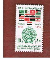 EGITTO (EGYPT) - SG 837 - 1965   ARAB LEAGUE  - USED ° - Usati