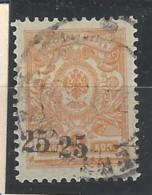 Kuban - Jekaterinodar - 1918 - Usato/used - Double Print - Mi N. 1 - Ucraina & Ucraina Occidentale