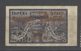 Russia - 1923 - Nuovo/new MH - Sovrastampati - Mi N. 214 - 1923-1991 URSS