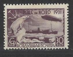 URSS - 1931 - Nuovo/new MH - Graf Zeppelin - Mi N. 402 - 1923-1991 URSS