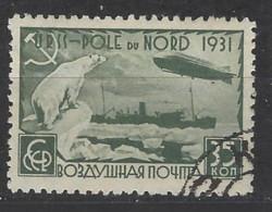 URSS - 1931 - Usato/used - Graf Zeppelin - Mi N. 403 - 1923-1991 URSS