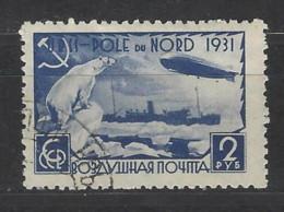 URSS - 1931 - Usato/used - Graf Zeppelin - Mi N. 405 - 1923-1991 URSS
