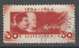 URSS - 1934 - Usato/used - Lenin - Mi N. 493 - 1923-1991 URSS