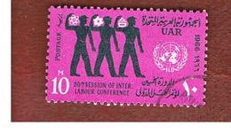 EGITTO (EGYPT) - SG 883 - 1966   O.I.L.: WORKERS  - USED ° - Usati