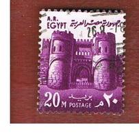 EGITTO (EGYPT) - SG 1135  - 1973  HISTORIC BUILDINGS: BAB AL FUTUTI GATE   - USED ° - Usati