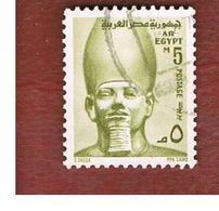 EGITTO (EGYPT) - SG 1132a  - 1972  RAMSES II   - USED ° - Usati