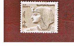 EGITTO (EGYPT) - SG 1133a  - 1973  PHARAOH SETHOS    - USED ° - Usati