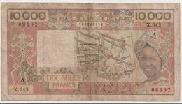 WEST AFRICAN STATES P. 109Ai 10000 F 1977 Poor - Côte D'Ivoire