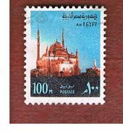 EGITTO (EGYPT) - SG 1138 - 1972  CAIRO MOSQUE   - USED ° - Usati