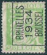 1934 - PRE276EA (*) Zonder Gom - Bruxelles-Brussel - Kantdruk Links - Typos 1932-36 (Cérès Et Mercure)