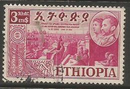 Ethiopia - 1952 Federation With Eritrea $3 Used  .    Sc 335 - Ethiopia