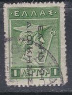 Grèce N° 199a O, Partie De Série Surcharge De Bas En Haut : 1 L.vert Oblitération Légère Sinon TB - Gebraucht