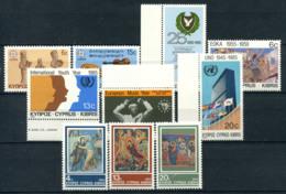 Cipro 1985 Mi. 641-650 Nuovo ** 100% Musica, Eventi, Natale - Nuovi