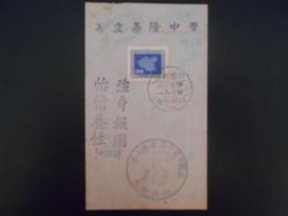Taiwan , Fragment De 1956 - Lettres & Documents