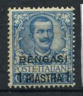 Bengasi 1901 Sass. 1 Nuovo * 40% 1 Pi. Su 25 Cent - Uffici D'Europa E D'Asia