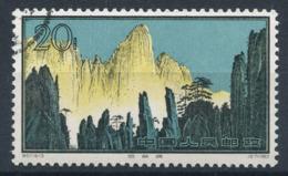 Cina 1963 Mi. 756 Usato 100% 20 F, Huangshan, Paesaggi, Natura - 1949 - ... Repubblica Popolare