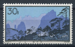 Cina 1963 Mi. 758 Usato 100% 30 F, Huangshan, Paesaggi, Natura - 1949 - ... Repubblica Popolare