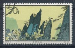 Cina 1963 Mi. 759 Usato 100% 50 F, Huangshan, Paesaggi, Natura - 1949 - ... Repubblica Popolare