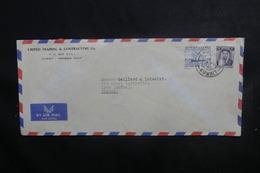 KOWEÏT - Enveloppe Commerciale De Kuwait Pour La France En 1960, Affranchissement Plaisant - L 38119 - Koweït