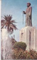 1978 Statue Monument   Al-Kadhimi - Iraqi Poet - Iraq