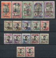 Tchong-King 1908 Yv. 65-81 Nuovo * 80% Soprastampato - Tchong-King (1902-1922)