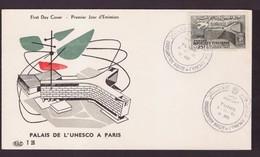 TUNISIA -  8 11 1958 FDC UNESCO - Tunisia (1956-...)
