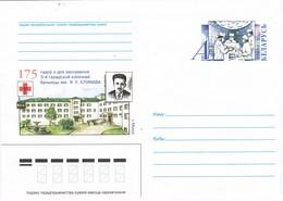 33681. Entero Postal BELARUS 2003. Tema Medicina. Hospital, Sala Operaciones - Medicina