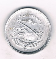 5 MILLIEMES 1973 EGYPTE /6019/ - Egypte