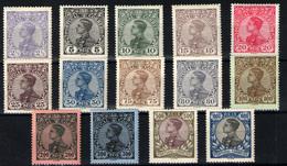 Portugal Nº 164/67. Año 1910 - Nuovi