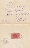 LETTRE. DAHOMEY ET DEPces. 20 SEPT 1910. GABOLE PAR SAVALOU, PAOUIGNAN ET COTONOU POUR PARIS. N° 22 SEUL. - Dahomey (1899-1944)