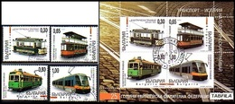 BULGARIA \ BULGARIE - 2014 - Tramways - 25 Ans FEPA - Set + Bl O - Used Stamps