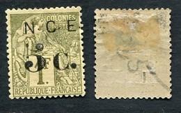 Colonie Française, Nouvelle-Calédonie N°9 Neuf*, Beau+ - New Caledonia