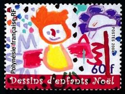 POLYNESIE 2004 - Yv. 736 **         Noël. Dessin D'enfant  ..Réf.POL24198 - Polynésie Française