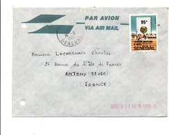 SENEGAL LETTRE AVION POUR LA FRANCE 1984 - Senegal (1960-...)
